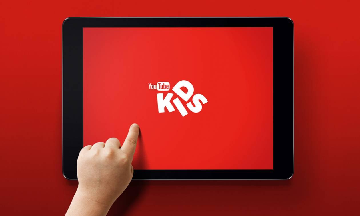 Νέα «βόμβα»: Το YouTube συγκεντρώνει προσωπικά δεδομένα παιδιών;