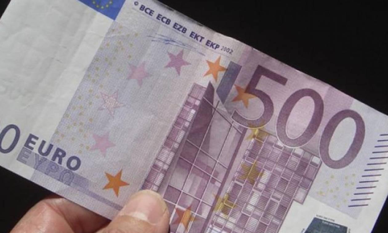 Χαρτονόμισμα 500 ευρώ: Αυτός είναι ο λόγος που δεν θα το ξαναδείτε!