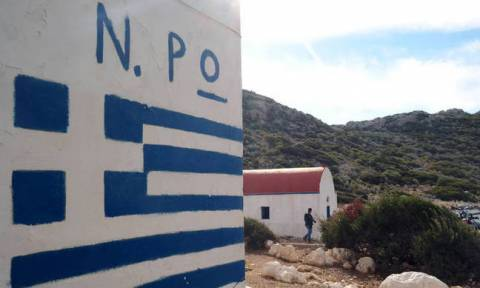 Greek side took warning-deterrent action, gov't sources said about incident at the isle of Ro