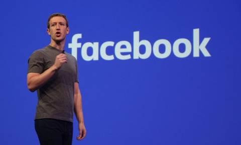 Πώς θα καταλάβεις ότι έχουν διαρρεύσει τα προσωπικά σου δεδομένα στο Facebook;