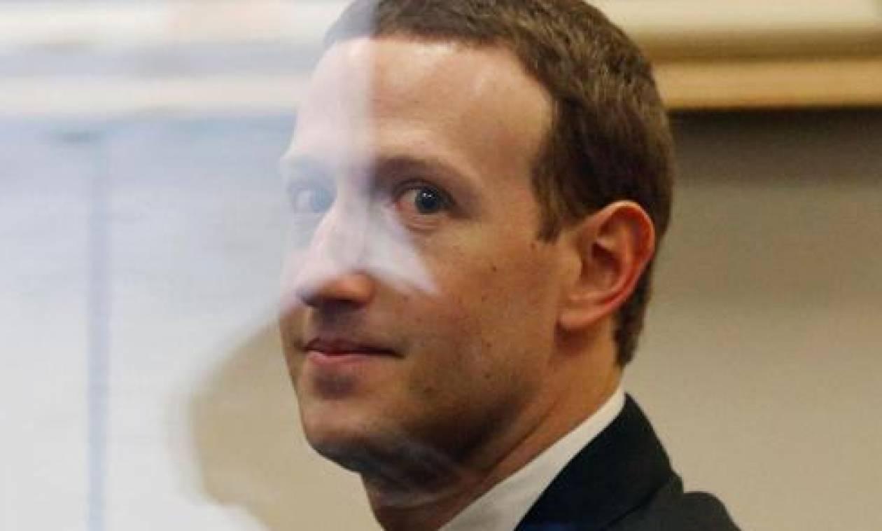 Facebook: Ο Ζούκερμπεργκ καταθέτει στο Κογκρέσο και ζητά συγγνώμη για το σκάνδαλο υποκλοπών
