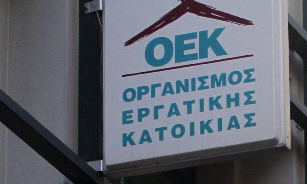 ΟΕΚ: Με αυτόν τον τρόπο μπορείτε να ρυθμίσετε τα δάνειά σας