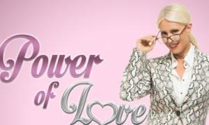 Power of Love: Ο άγριος καυγάς ανάμεσα σε δύο παίκτριες