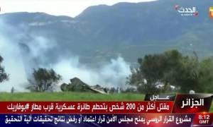 Συντριβή αεροσκάφους στην Αλγερία: Τι γνωρίζουμε μέχρι στιγμής (Pics+Vids)
