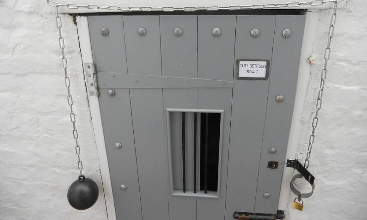 Θα πλήρωνες 90 ευρώ για να κοιμηθείς σε «φυλακή»;