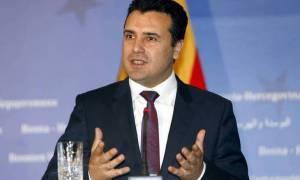 Σκόπια: Συζήτηση για ψήφο εμπιστοσύνης στην κυβέρνηση Ζάεφ