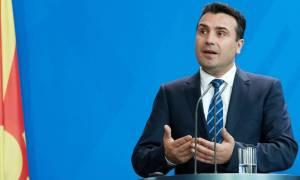 Σκόπια: Απορρίφθηκε η πρόταση δυσπιστίας κατά της κυβέρνησης του Ζάεφ
