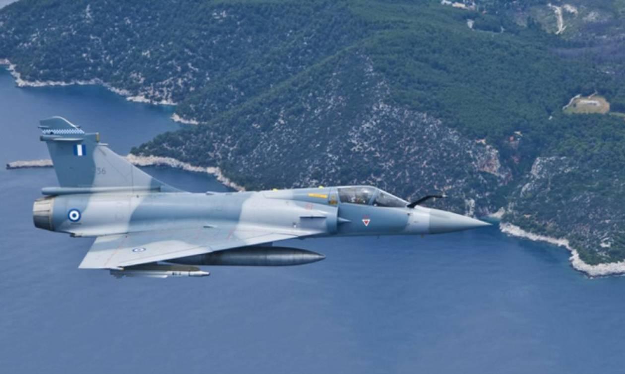 Πτώση Mirage 2000-5 στη Σκύρο: Ποιος έριξε το ελληνικό μαχητικό αεροσκάφος;