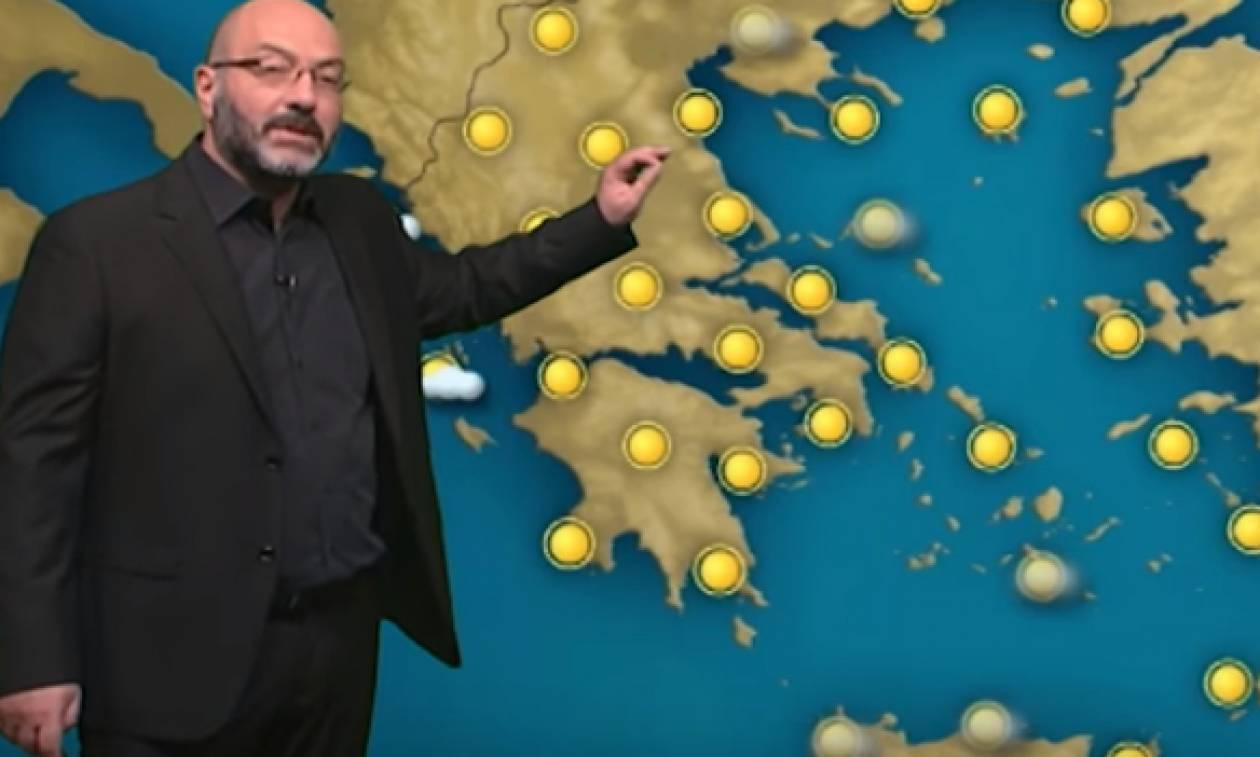 Καιρός - Προειδοποίηση Αρναούτογλου: Λιακάδα αλλά με υγρασία και ομίχλες (vid)