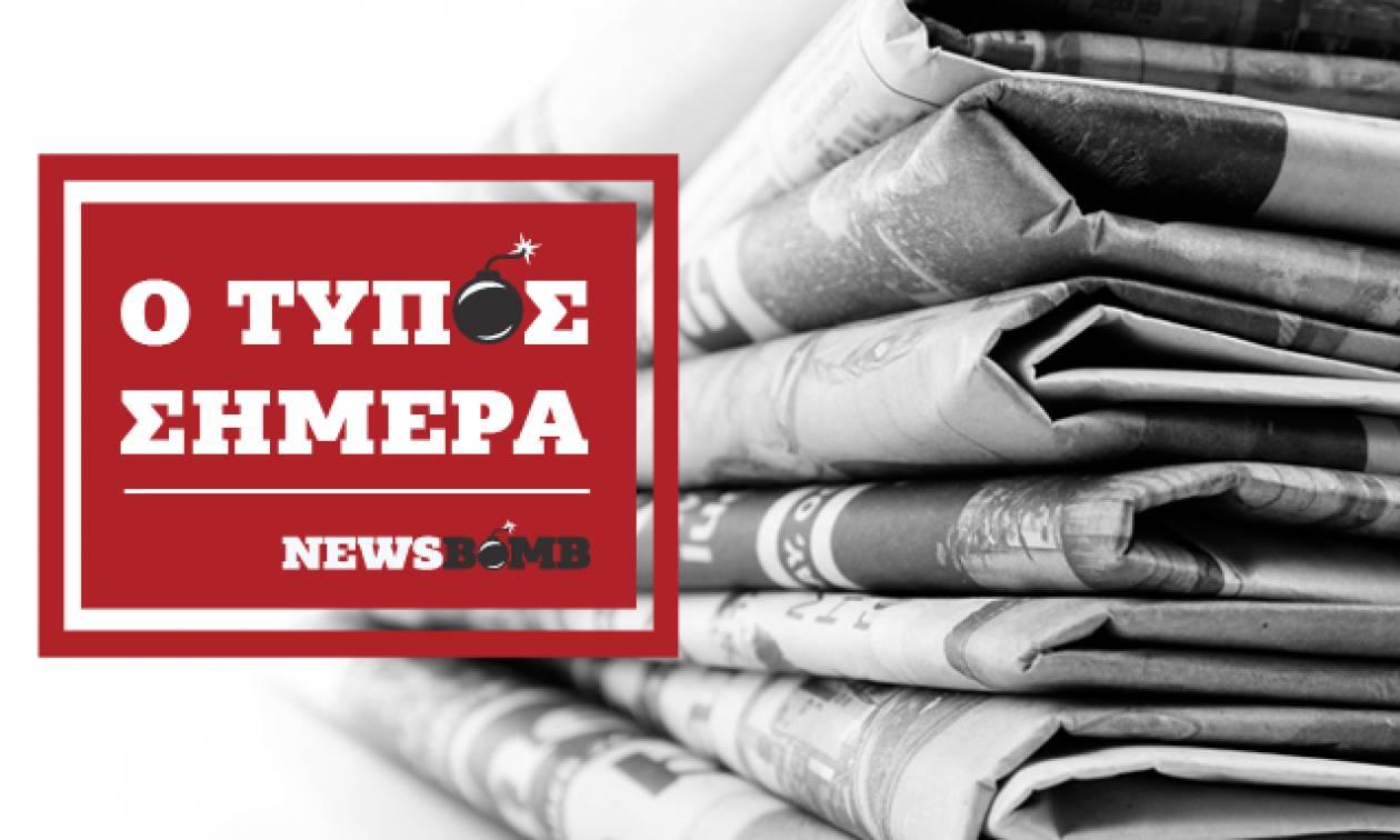 Εφημερίδες: Διαβάστε τα πρωτοσέλιδα των εφημερίδων (13/04/2018)