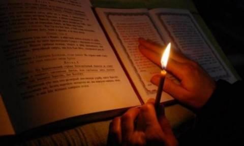 Αυτή είναι η πιο δυνατή προσευχή κατά της γλωσσοφαγιάς!
