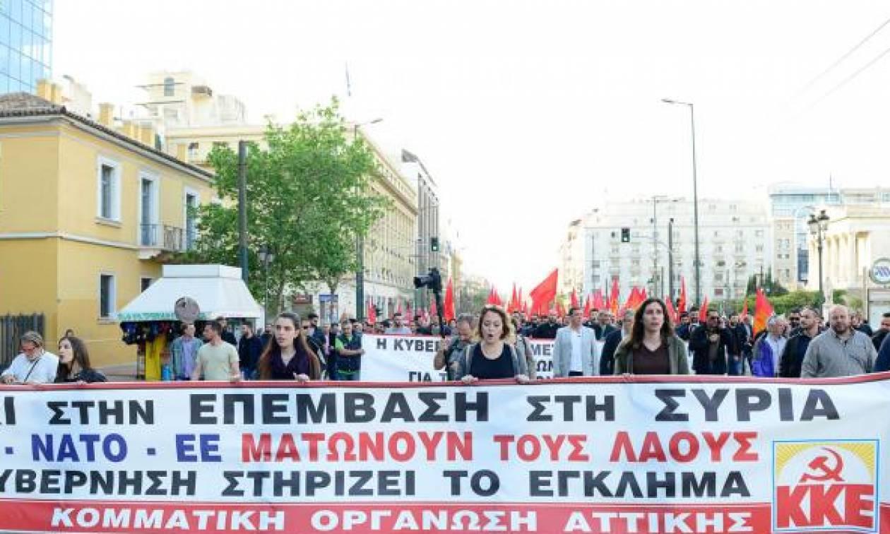 ΚΚΕ: Συλλαλητήριο ενάντια στην επίθεση στη Συρία το απόγευμα του Σαββάτου (14/4) στο Σύνταγμα