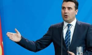 Ζάεφ: «Όχι» σε ονομασία erga omnes και αλλαγή του Συντάγματος