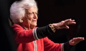 ΗΠΑ: Δεν θέλει άλλη ιατρική φροντίδα η 92χρονη Μπάρμπαρα Μπους
