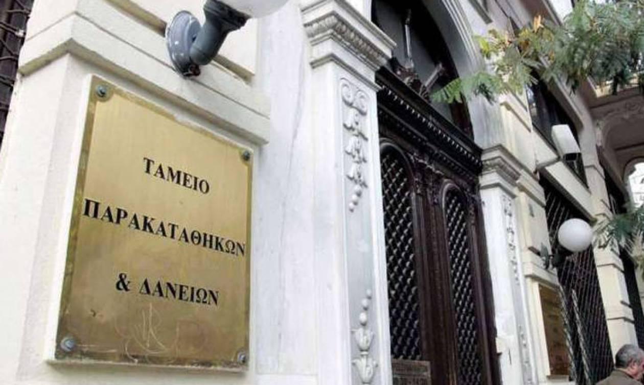 Ρύθμιση δανείων ακόμα και σε δανειολήπτες που τα ακίνητα τους βγήκαν στο «σφυρί»