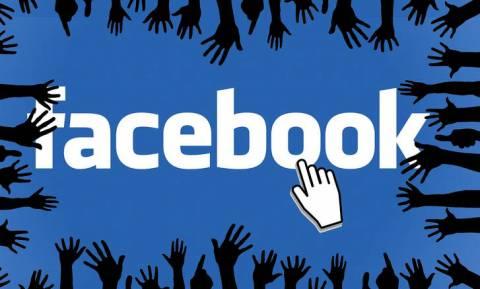Τα 12 πράγματα που καλό θα ήταν να διαγράψετε από το Facebook