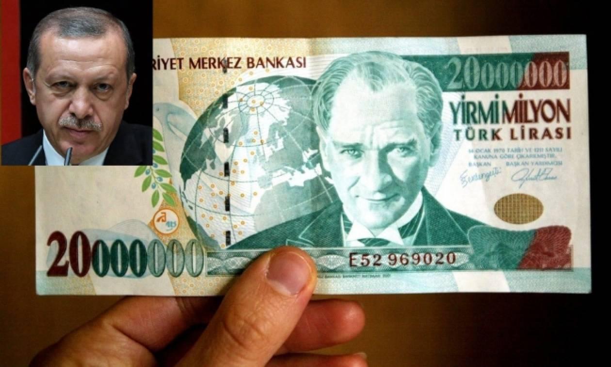 «Έτσι διαλύει ο Ερντογάν την τουρκική οικονομία»