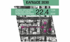 Ελπίδος 2030: Μικρές και μεγάλες ιστορίες της πλατείας Βικτωρίας