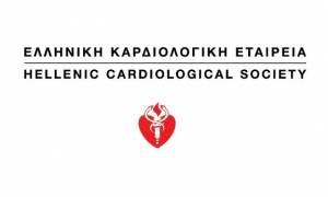 Δωρεάν προληπτικές καρδιολογικές εξετάσεις για ανασφάλιστους πολίτες