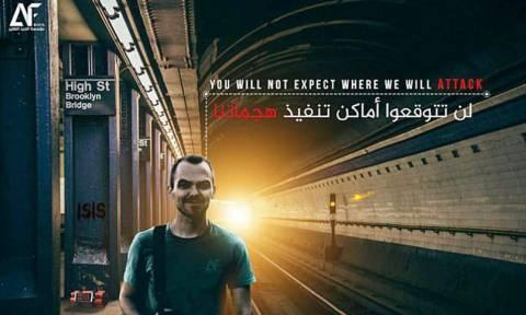 Νέες απειλές από το Ισλαμικό Κράτος: Θα χτυπήσουμε το μετρό της Νέας Υόρκης