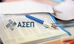 ΑΣΕΠ 4Κ/2018: Εκδόθηκε η προκήρυξη για τις 103 μόνιμες θέσεις σε διάφορες υπηρεσίες