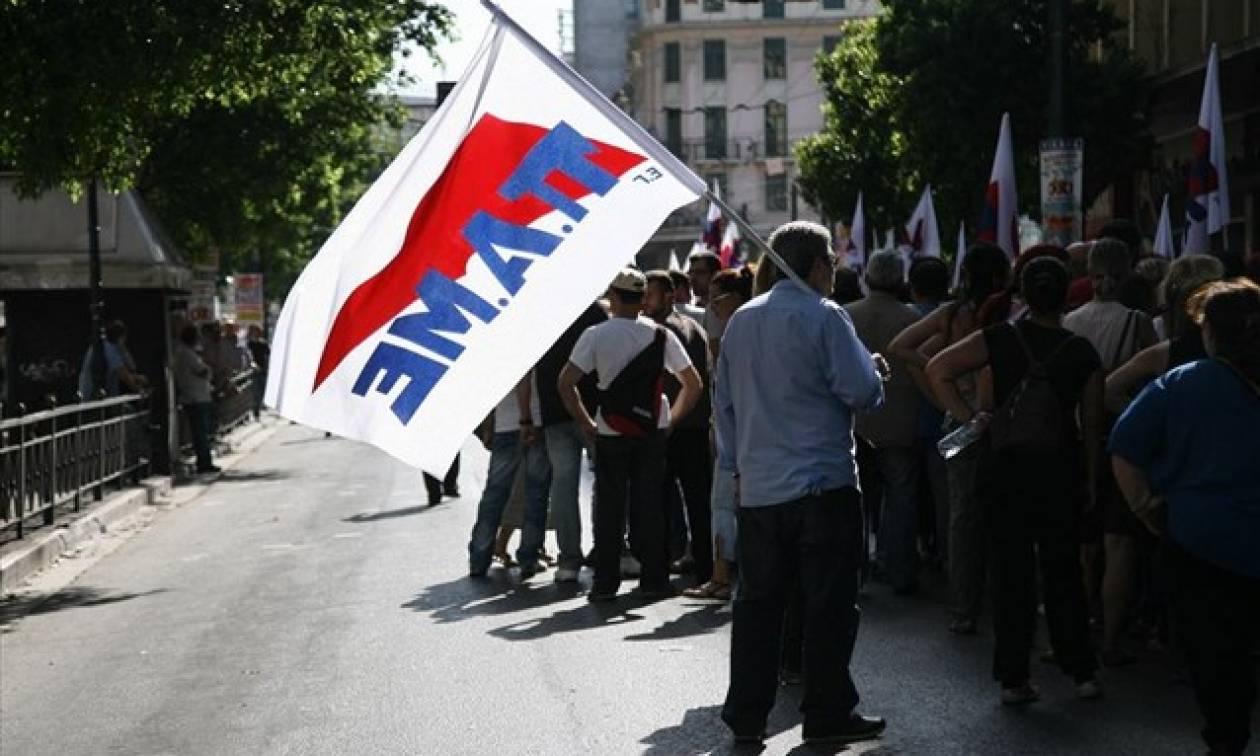Συλλαλητήριο του ΠΑΜΕ το απόγευμα στο Σύνταγμα