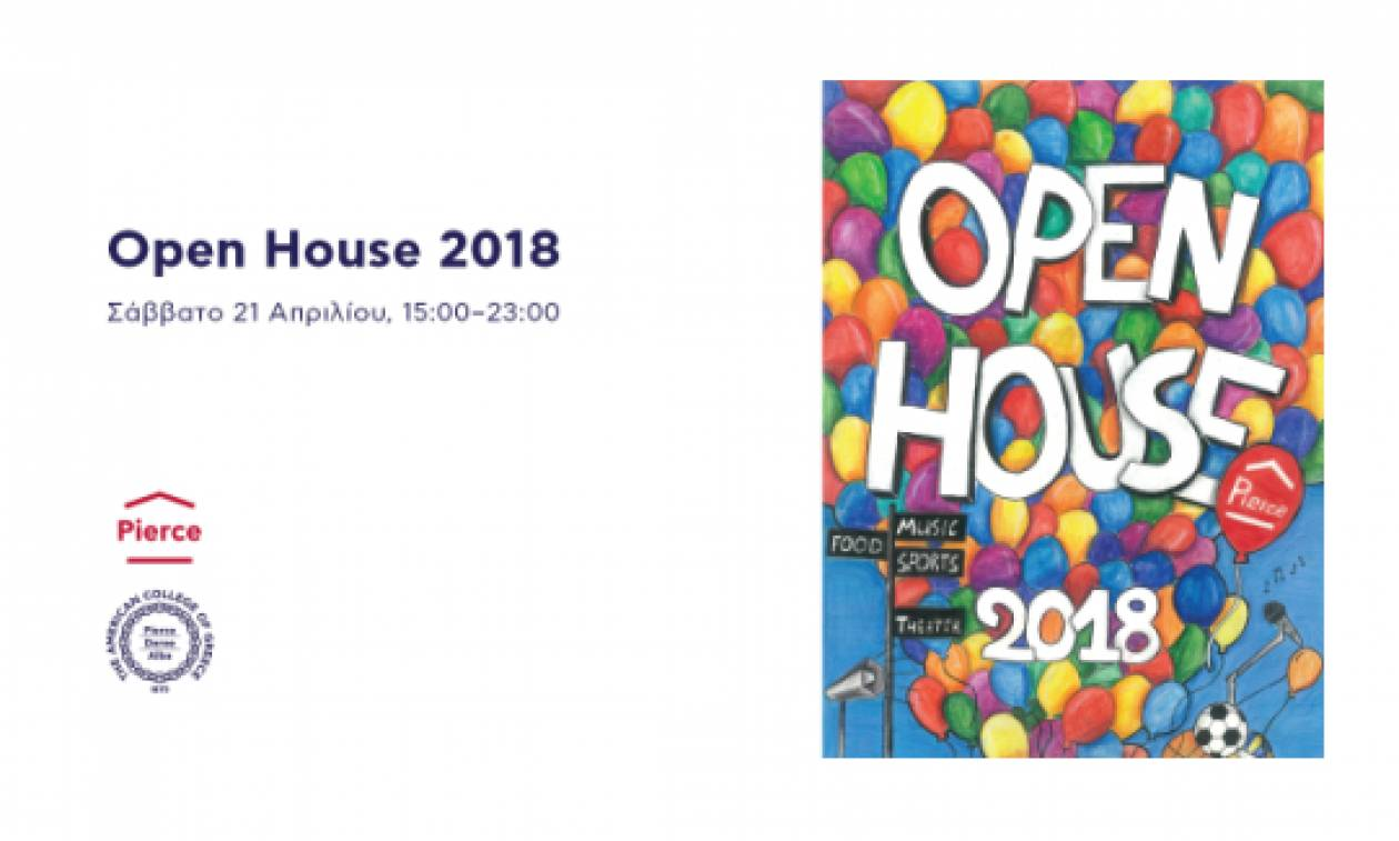 Open House 2018: Ένα σπίτι ανοιχτό στην ανθρωπιά, την αλληλεγγύη, τη συνεργασία