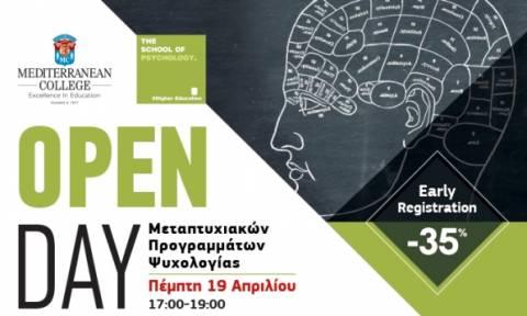 Open day μεταπτυχιακών ψυχολογίας από το Mediterranean College