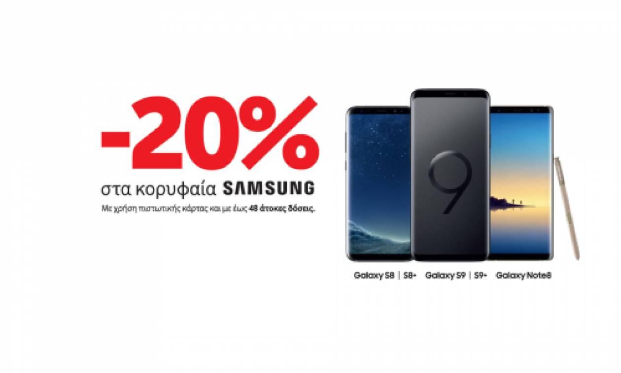 Στη Vodafone τα κορυφαία Samsung Galaxy με -20% πληρώνοντας μέσω πιστωτικής κάρτας