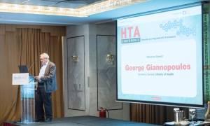 Αξιολόγηση Τεχνολογίας Υγείας: Σε τελικό στάδιο η επιλογή των μελών της Επιτροπής