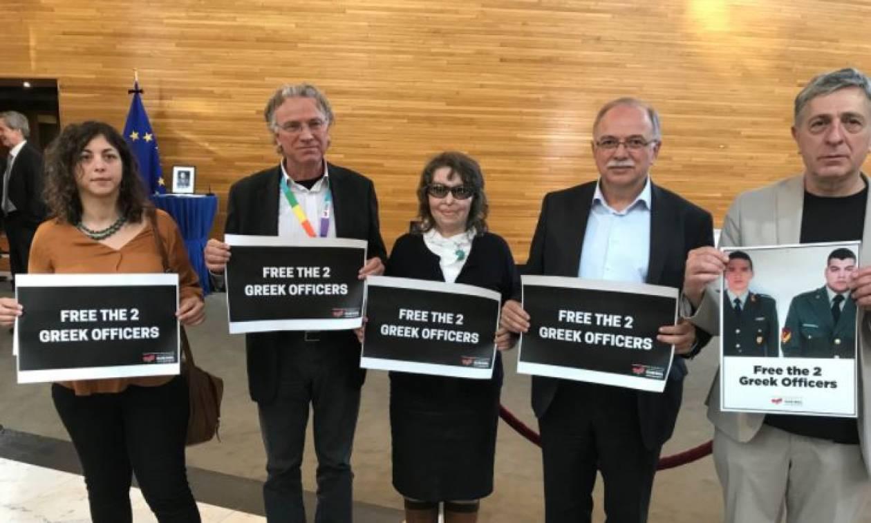 Ευρωκοινοβούλιο προς Τουρκία: Απελευθερώστε άμεσα τους Έλληνες στρατιωτικούς