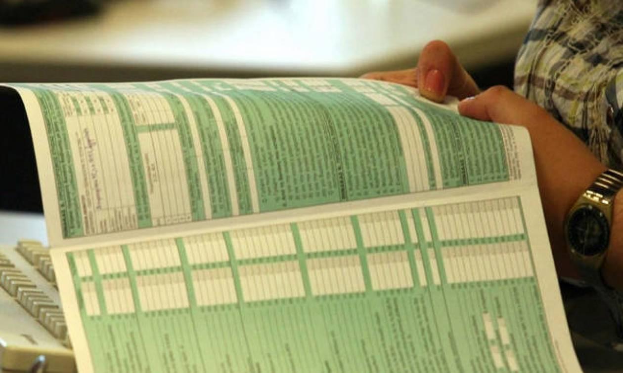 Φορολογικές δηλώσεις: Εγκύκλιος για τη συμπλήρωση του εντύπου Ε1