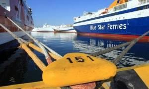 Απεργία ΠΝΟ - Προσοχή! «Δεμένα» τα πλοία στα λιμάνια για 24 ώρες