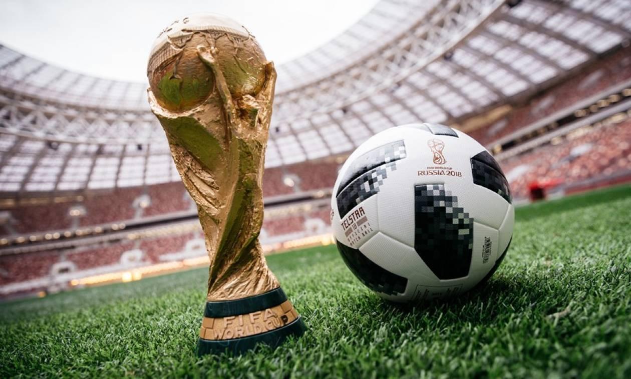 Μουντιάλ 2018: Οι αποδόσεις για τον νικητή της διοργάνωσης (photo)
