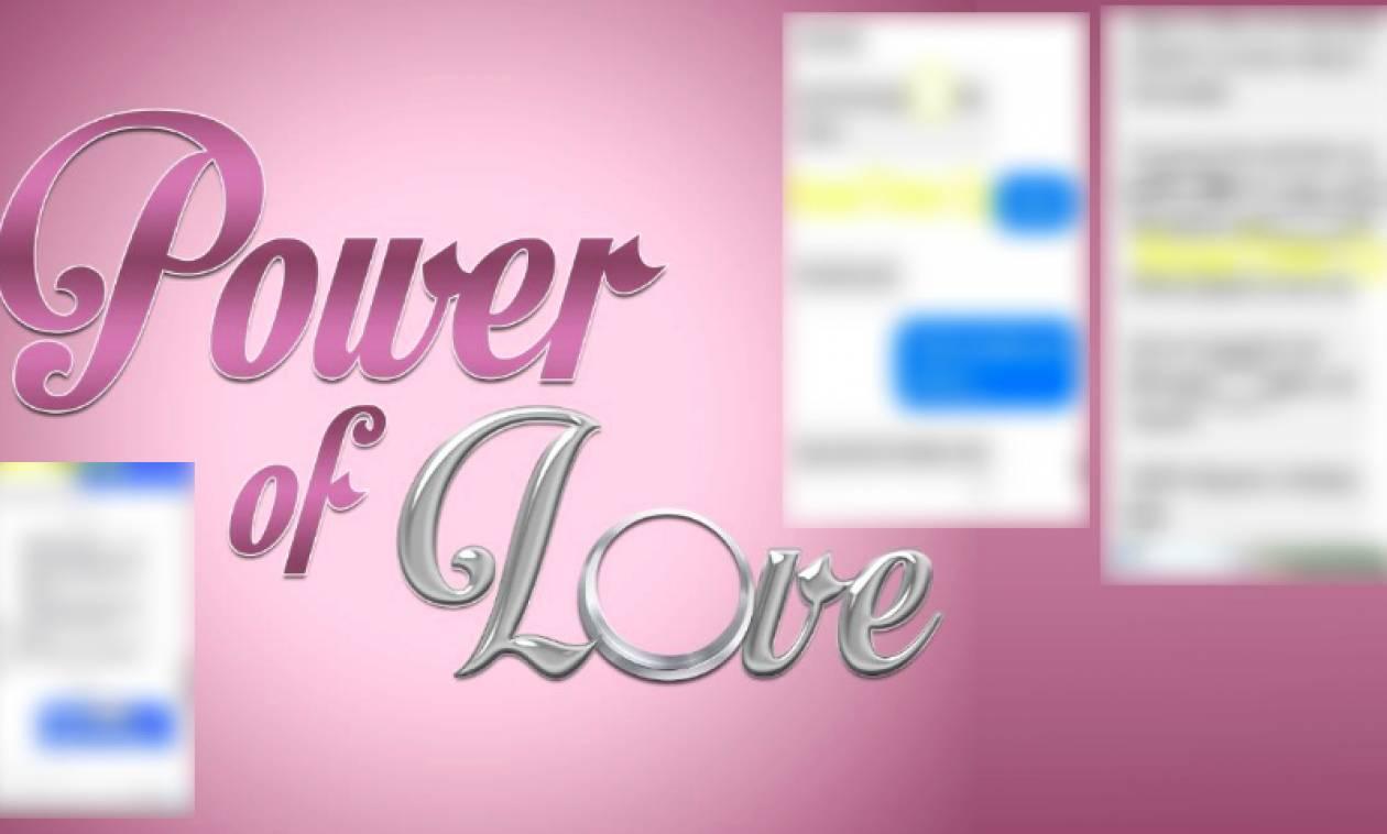 Βόμβα. Οι εκβιασμοί και οι «μίζες» σε παίκτες του «Power Of Love»