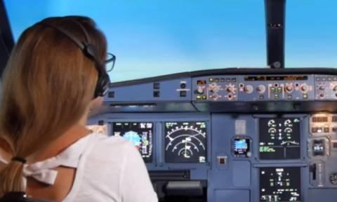 Μήπως και εσύ δεν γνωρίζεις πως μπορείς να προσγειώσεις ένα… αεροπλάνο; (video)