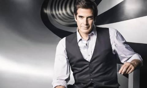 Το διάσημο κόλπο εξαφάνισης του David Copperfield αποκαλύφθηκε σε δικαστήριο