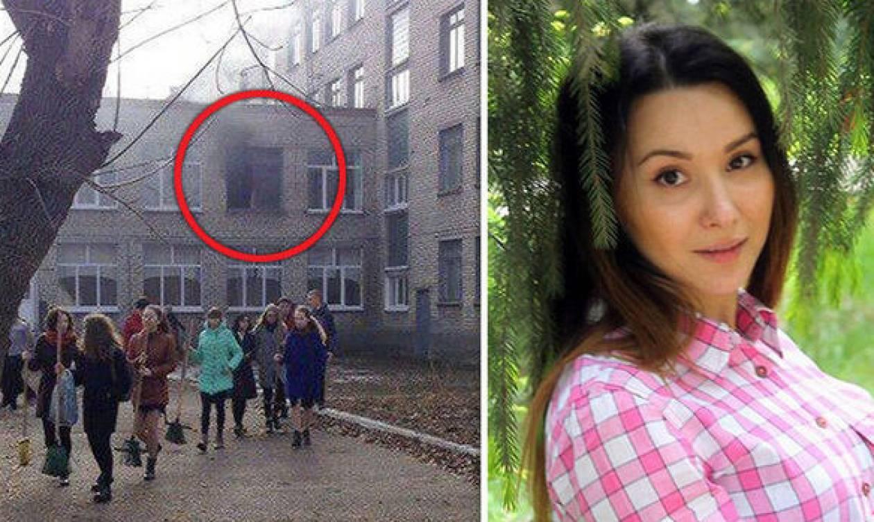 Τρόμος στη Ρωσία: Νεοναζί μαθητής μαχαίρωσε καθηγήτρια και συμμαθητές του και τους έβαλε φωτιά