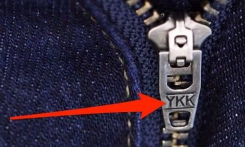 Γιατί σχεδόν όλα τα φερμουάρ των τζιν γράφουν YKK; (video)