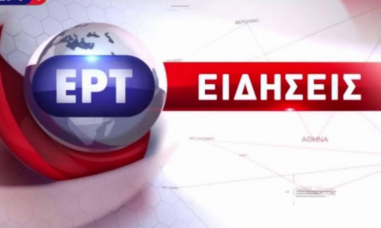 Απίστευτο περιστατικό στην ΕΡΤ: Ποιος δημοσιογράφος έδιωξε συνάδελφό του στον αέρα εκπομπής (vid)