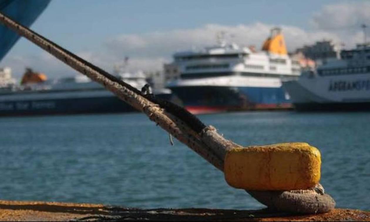 Τέλος η απεργία: Κανονικά από αύριο, Παρασκευή (20/04) τα δρομολόγια πλοίων