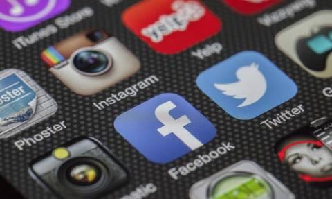 Αποκάλυψη - ΣΟΚ: Κατάσκοποι «κλέβουν» όλες τις φωτογραφίες μας από Facebook και Instagram για να…