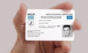 Νέες ταυτότητες: Θέμα ημερών η προκήρυξη για την έκδοσή τους με τα βιομετρικά δεδομένα (pic)