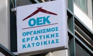ΟΑΕΔ - Δάνεια ΟΕΚ: Σε λειτουργία η ηλεκτρονική πλατφόρμα για τη ρύθμιση οφειλών των δανειοληπτών