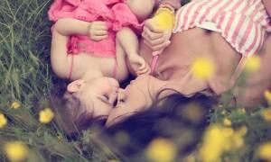 Ο καλός γονιός είναι ο ευτυχισμένος γονιός