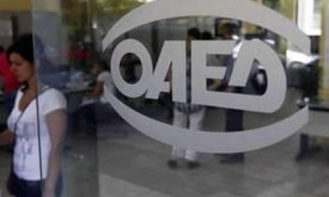 ΟΑΕΔ: Κάμψη της ανεργίας το Μάρτιο