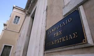 ΣτΕ: Ανοίγει ο δρόμος για διεκδίκηση επιδομάτων θέσης ευθύνης στο Δημόσιο