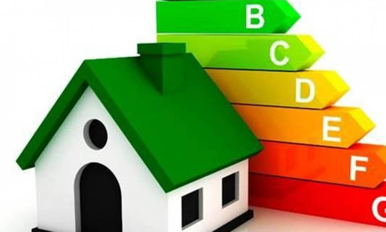 """ΥΠΕΝ: Έως τις 29 Απριλίου ανοιχτή η πλατφόρμα για το """"Εξοικονόμηση κατ' οίκον ΙΙ"""""""