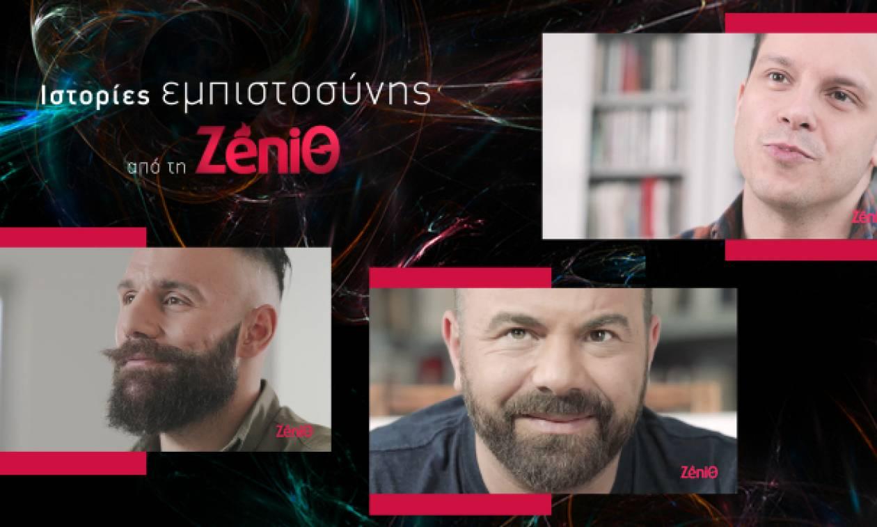 Ο Αντώνης Τσαπατάκης, ο Βασίλης Καλλίδης και ο Δημήτρης Μακαλιάς έχουν κάτι κοινό….