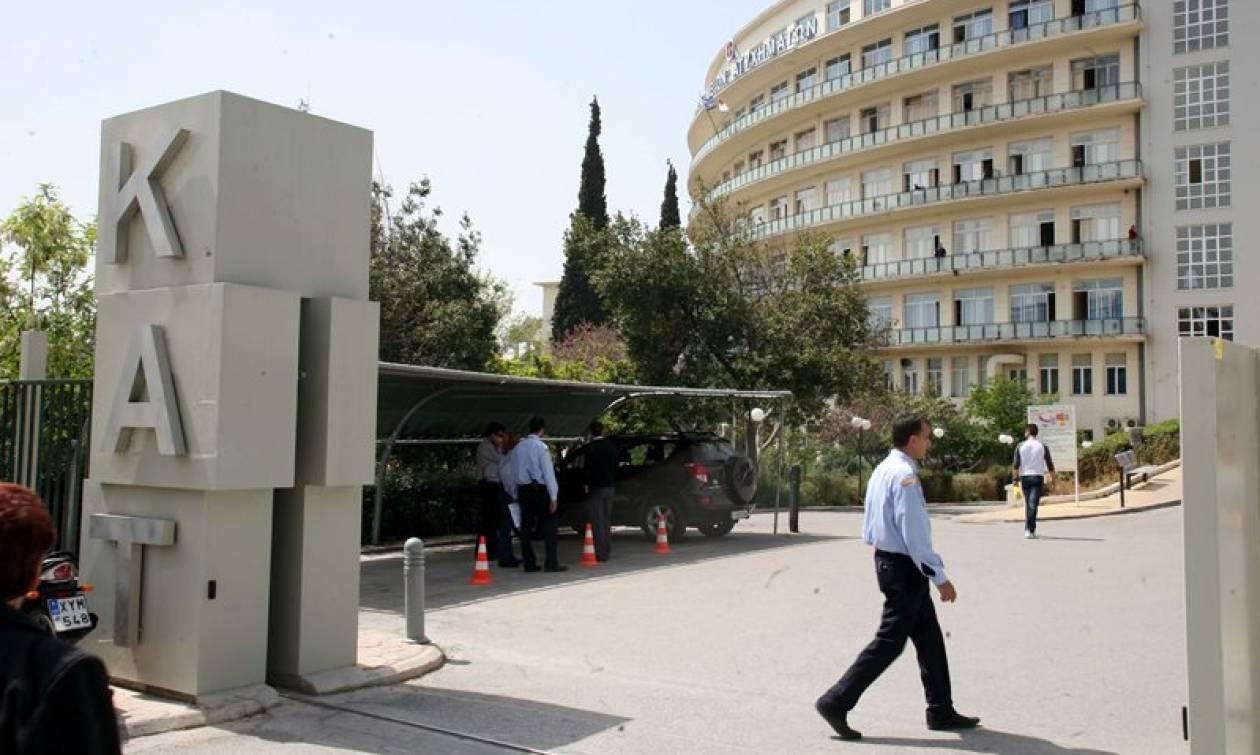 Σκάνδαλο στο ΚΑΤ: Σε δίκη 15 γιατροί και μέλη της διοίκησης του νοσοκομείου
